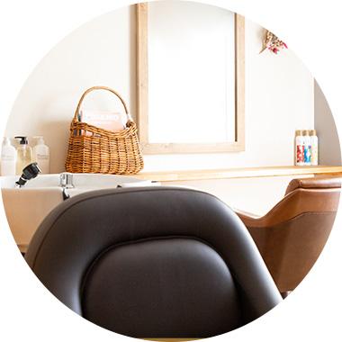 完全個室 プライベート空間 美容室