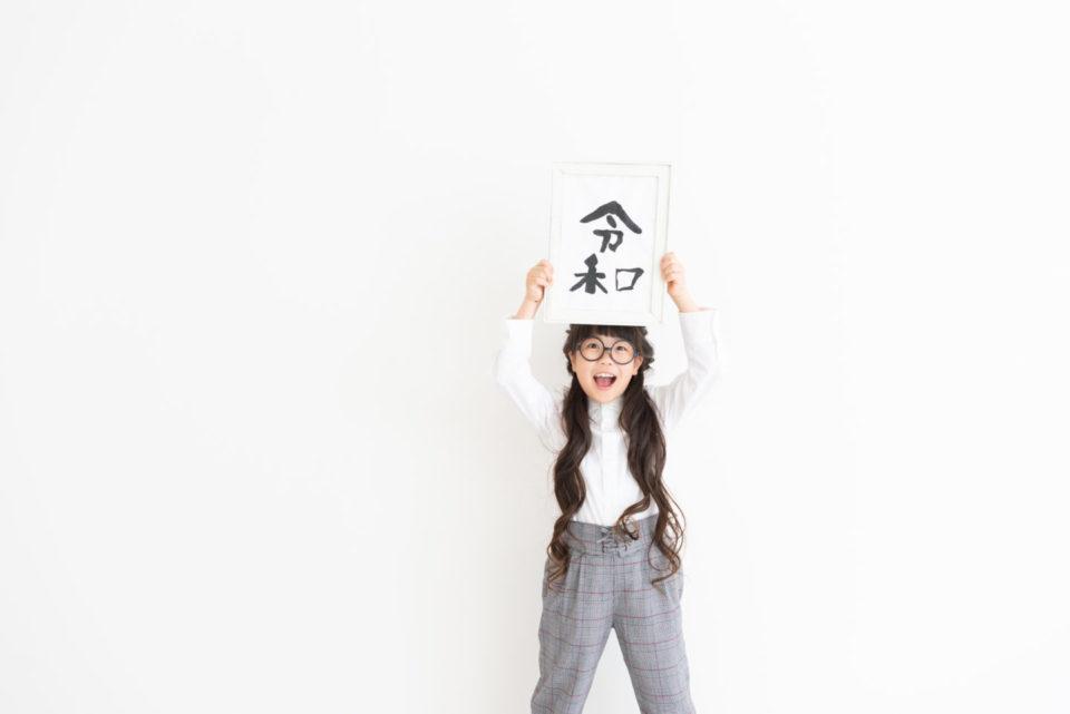 千葉県若葉区の写真館スタジオことり。おしゃれな衣装でイベント撮影。